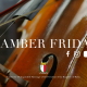 MPO Classical Music Concert Online